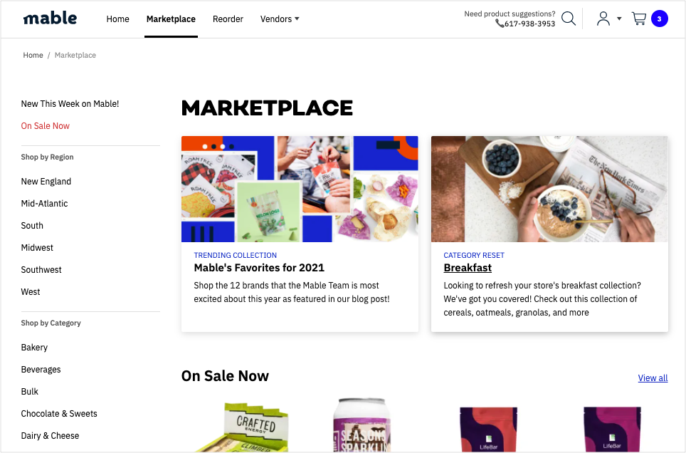 sh2-marketplace.png